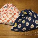 100均手ぬぐい利用◆海外へのお土産にあずま袋の簡単な作り方