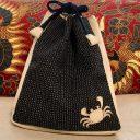 男性用お手軽バッグの作り方♪簡単なマチ付き巾着袋をプレゼントにも